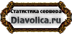 http://tcorp.ucoz.ru/Diavolica/2.png